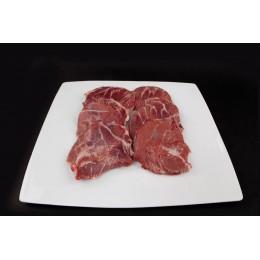 Joue de porc noir ibérique dégraissée congelée (Espagne)