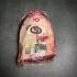 Picanha de boeuf  Black Angus  Grain Fed (Au détail, Uruguay)